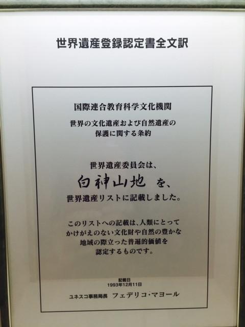 sirakami5