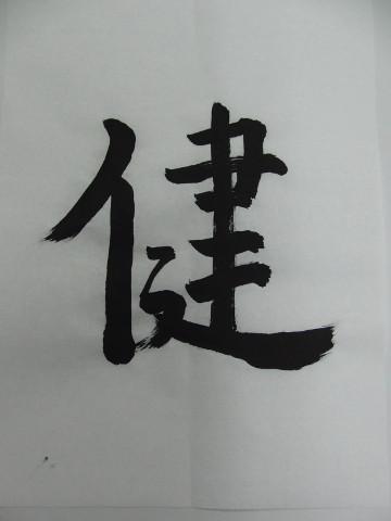 2sukoyaka