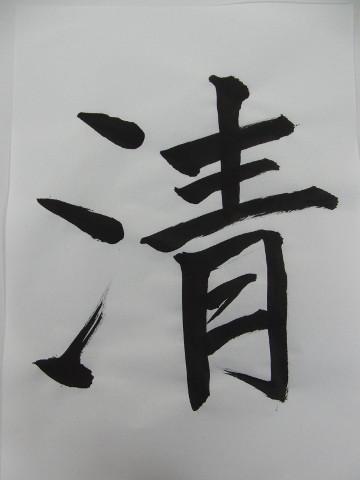 7kiyoi