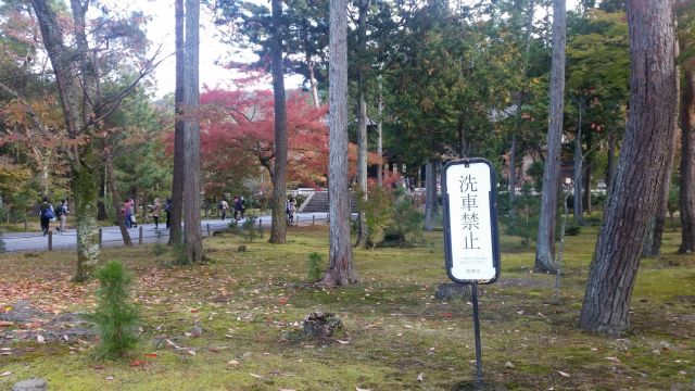 nanzenji_640