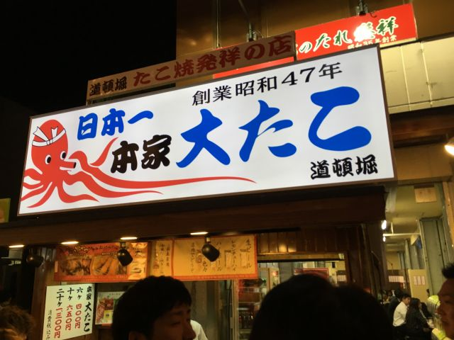 takoyaki_2_640